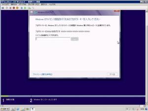 2012_09_10_15.jpg