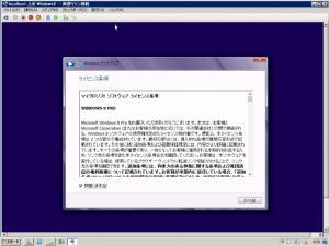 2012_09_10_16.jpg