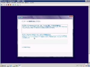 2012_09_10_17.jpg