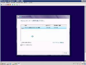 2012_09_10_18.jpg