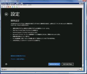 2012_09_10_22.jpg