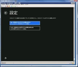 2012_09_10_23.jpg