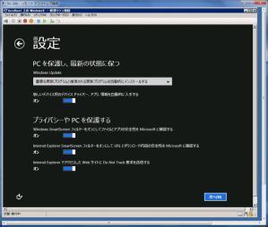 2012_09_10_24.jpg