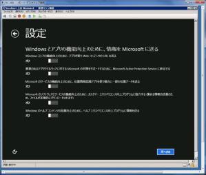 2012_09_10_25.jpg