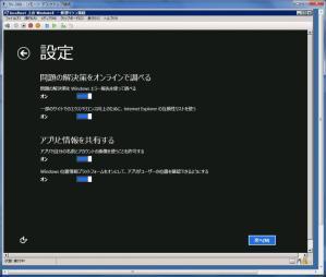 2012_09_10_26.jpg
