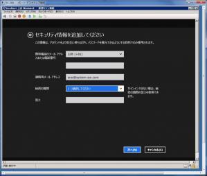 2012_09_10_30.jpg