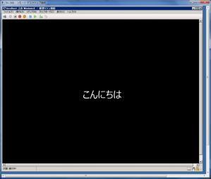 2012_09_10_32.jpg