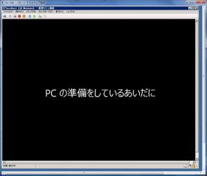 2012_09_10_33.jpg