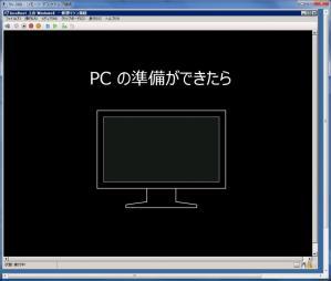 2012_09_10_36.jpg