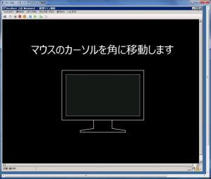 2012_09_10_37.jpg