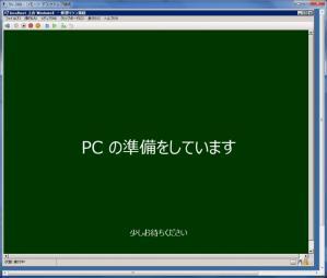 2012_09_10_38.jpg