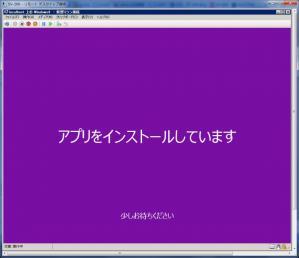 2012_09_10_39.jpg