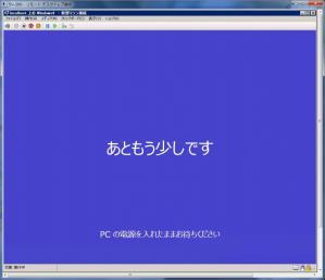 2012_09_10_40.jpg