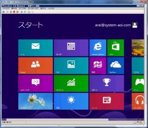2012_09_10_42.jpg