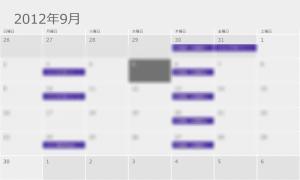 2012_10_28_004.jpg