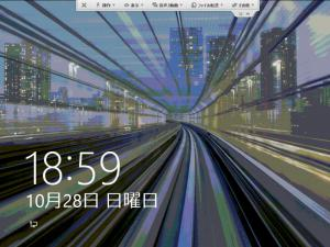 2012_10_28_011.jpg