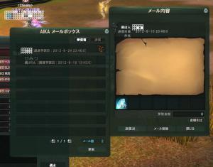1_20120923111446.jpg