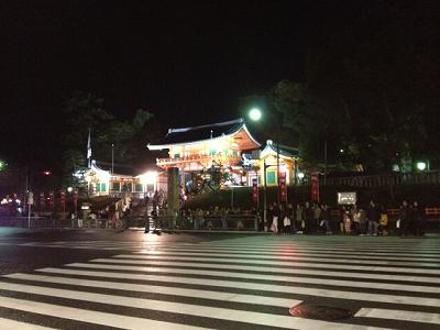 yasaka4_.jpg