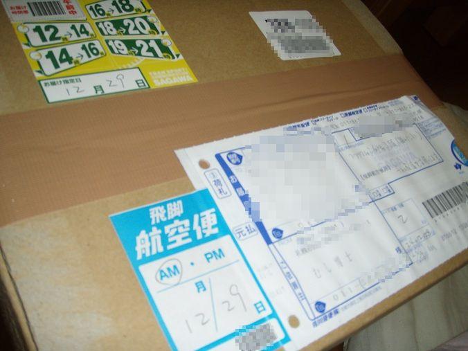 PC298899.jpg