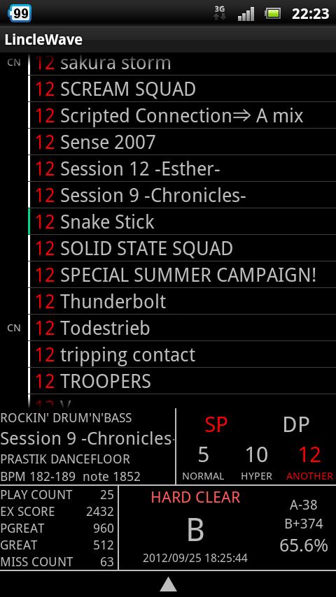 screenshot_2012-09-25_2224.png