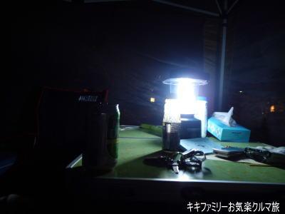 k-2011-8-13-35_20120806213543.jpg
