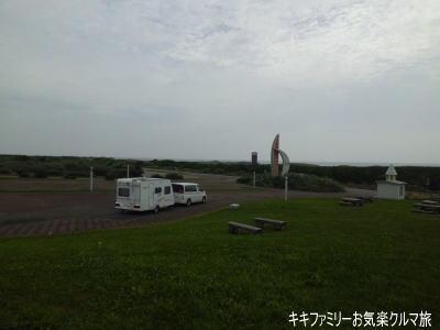 k-2011-8-13-4.jpg