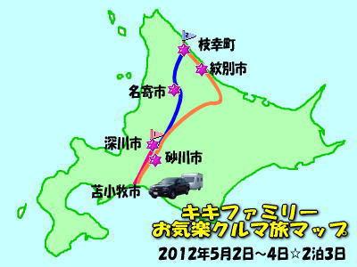 k-2012-5-7-map.jpg