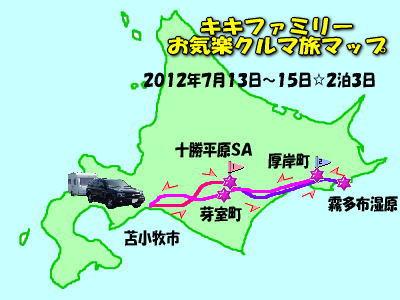 k-2012-7-13map.jpg