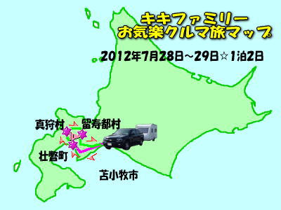 k-2012-7-28map.jpg