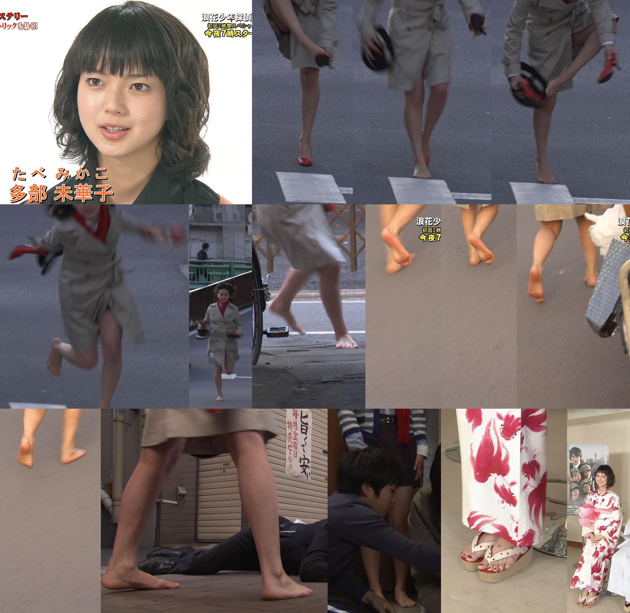 女子の裸足フェチ 10足目xvideo>1本 YouTube動画>6本 ->画像>92枚