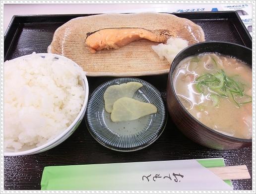 12.04.30 福山SA2