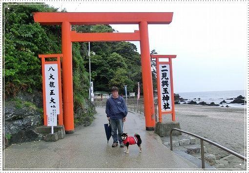 12.04.30 伊賀・伊勢 041