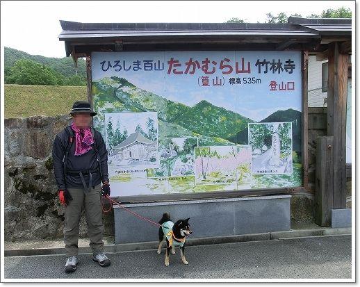 12.05.13 たかむら山 竹林寺