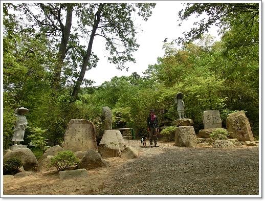 12.05.13 たかむら山 竹林寺 (4)