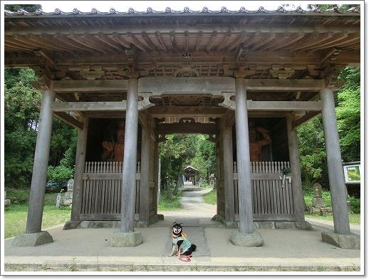 12.05.13 たかむら山 竹林寺 (12)
