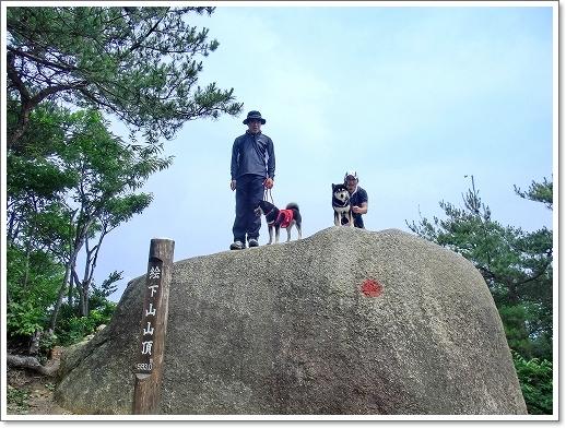 12.06.23 絵下山登山 024