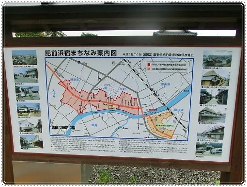 12.08.14 肥前浜宿 003