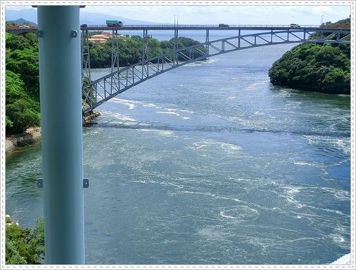 12.08.15 西海橋公園 (2)