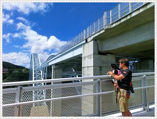 12.08.15 西海橋公園 (1)
