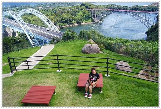 12.08.15 西海橋公園 (7)