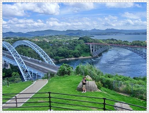 12.08.15 西海橋公園 (9)