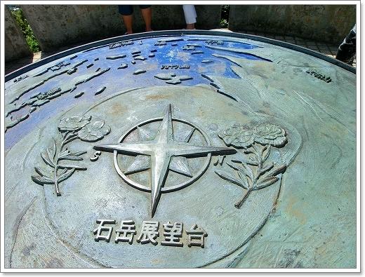 12.08.15 石岳展望台 (3)