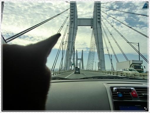 12.10.13 瀬戸大橋 002