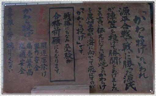 12.10.13 屋島 (6)