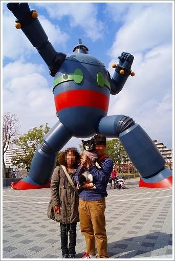 12.11.09 長田 024