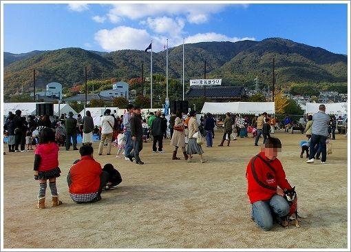 12.11.18 川尻元気まつり 028