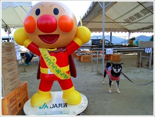 12.11.18 川尻元気まつり 016