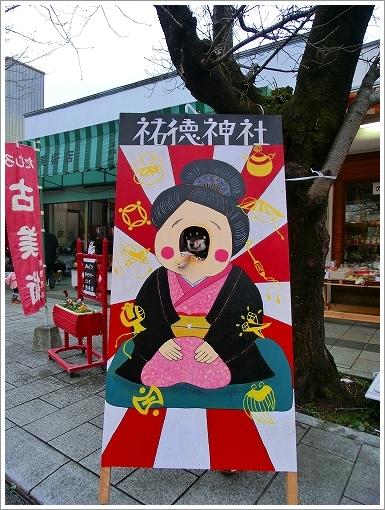 祐徳稲荷神社 (11)