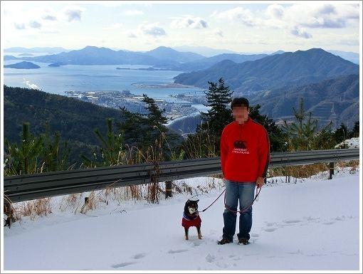 野呂山 5