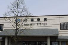 出雲市駅駅舎①